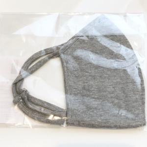 長さ調整可能のコットン製のマスクが使い勝手が良い。夏は特に綿素材が快適だと実感