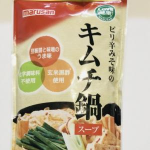 【口コミ】マルサンのキムチ鍋スープを食べてみた。化学調味料無添加でとっても美味しい♪