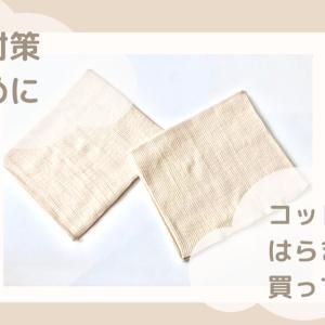 【レディース】綿100%の腹巻は着心地よく1年中着られるからおすすめ。腹が出過ぎな人は上にズレてしまうので、外出時はコツが必要