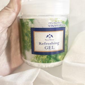 【感想】自然素材の消臭・防虫・抗菌のフィトンチッドリフレッシュジェルを使ってみた!