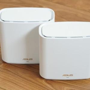 戸建てにおすすめの無線ルーター【ZenWiFi AX XT8】レビュー。最大速度4804Mbps、機能全部盛りの最強メッシュWi-Fi対応機