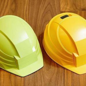 【IZANO2】初代と比較レビュー。あの折りたたみヘルメットが、更にコンパクトで安全に。子どもにもおすすめ!