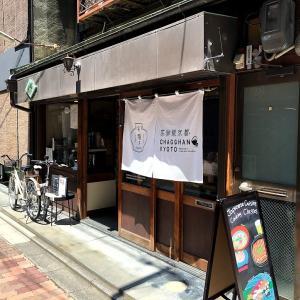 """京都でおススメの新店 """"醸ス"""" ! あるものが超ウマい、&LOCALS の展開する「カラダにいい」ショップ"""