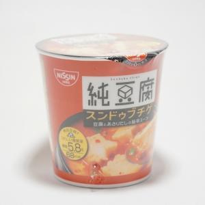 カップスープを10倍美味しく食べる方法!低コストで超簡単な貧乏メシを公開