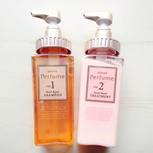 mixim Perfume モイストリペアシャンプー ヘアトリートメントを、お試しレポ♪