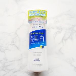 【スキンケア】話題のナイアシンアミド配合のオールインワンを使ってみた♪-美白対策-
