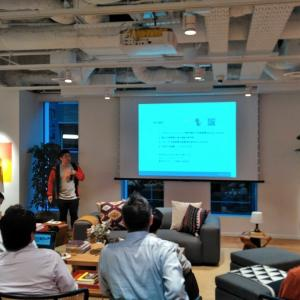 Alibaba Cloud Developers Meetup #11 - AliEaters レポート