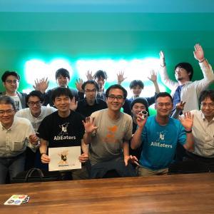 【初心者向け】Alibaba Cloud CLIハンズオン レポート