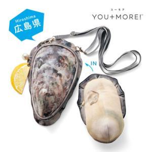 JR西日本×YOU+MORE! 牡蠣のポーチ付きショルダーバッグ