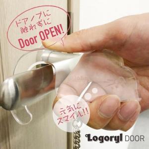 Logoryl DOOR