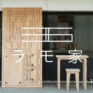 プラモ家具3×6