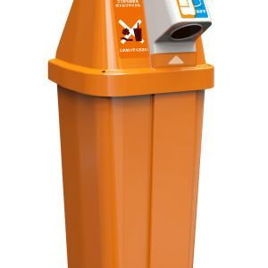 自動販売機リサイクルボックス異物低減プロジェクト2021