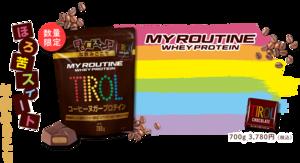 マイルーティーン チロルチョコ コーヒーヌガー風味プロテイン