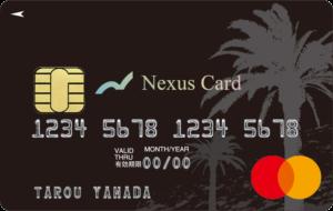Nexus Card(旧Jトラストマスターカード デポジット型)申し込み