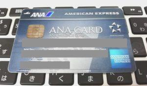 U-NEXT(ユーネクスト)ってデビットカード使えるの?支払いできるのか解説します