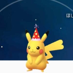 イベントが始まってからわかったことまとめ[ポケモンGO][PokemonDay2020]