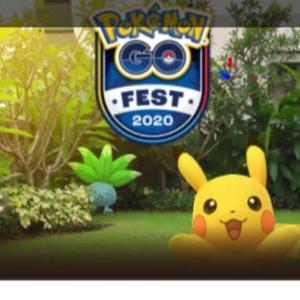 どこからでも参加可能!?「Pokémon GO Fest 2020」開催決定【ポケモンGO】【最新情報】