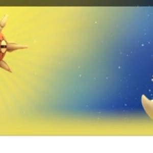 サン&ムーン?季節イベントのボーナス内容と攻略法【ポケモンGO】【最新情報】