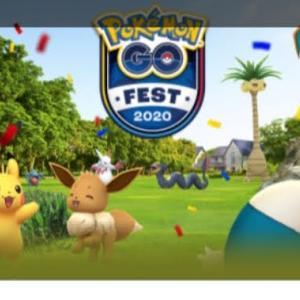 詳細が徐々に明らかに!「Pokémon GO Fest 2020」【ポケモンGO】【最新情報】