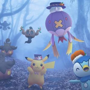 【ポケモンGO】ハロウィンイベント2021のタイムチャレンジのタスクとリワード【ハロウィンイベント2021】