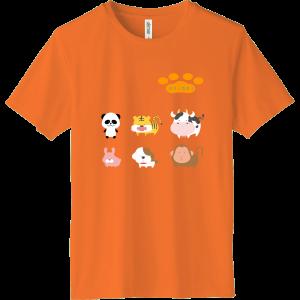 かわいい動物 Tシャツ!