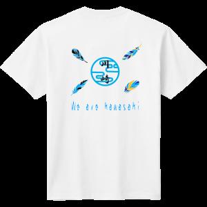 We are kawasaki Tシャツ!