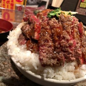 【デカ盛】ステーキ丼 メガ盛 @白肉屋 名古屋市中区