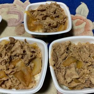 【食べ歩き】牛丼 並 ×3@吉野家 名古屋市千種区