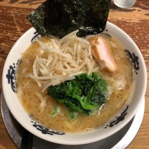【ラーメン】塩とんこつ+餃子+味玉@あじゃあら 横浜市緑区