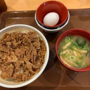 【食べ歩き】牛丼 大盛たまごセット@すき家 愛知県豊明市