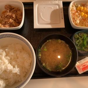【朝ごはん】納豆牛小鉢定食@吉野家