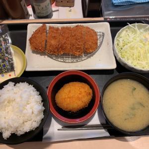 【朝ごはん】得朝ロースカツ定食@松のや
