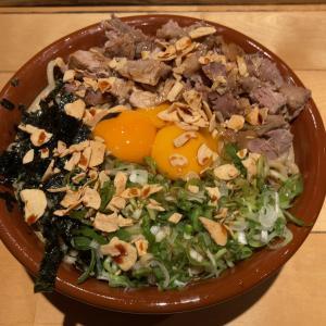 【ラーメン大盛】汁なし麺 大 麺増×3(750g)@ミゾグチヤ 名古屋市名東区