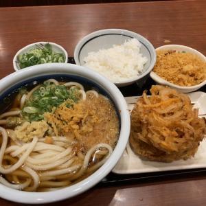 【うどん】かけうどん 野菜のかき揚げ 白ごはん@丸亀製麺