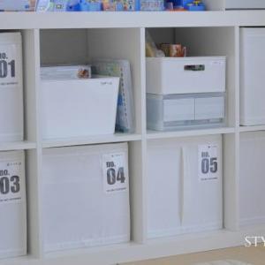片づけのプロが購入した収納用品 第1位は「IKEA」の「SKUBB」シリーズ