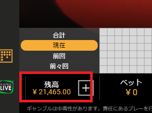 パイザカジノは日本円でベット可能です