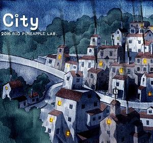 Rain Cityの攻略方法を大公開!