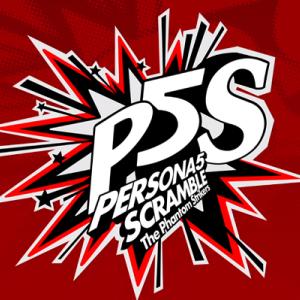 ペルソナ5スクランブルの最新情報まとめ シリーズ初のアクションRPGはどうなる!?