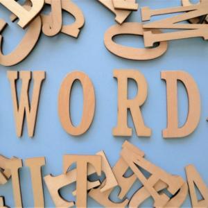 全ての学力アップに必要な語彙力・言葉力