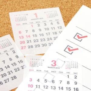 受験生の2学期学習計画の注意点・落とし穴