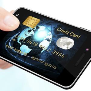 クレジットカード断捨離④