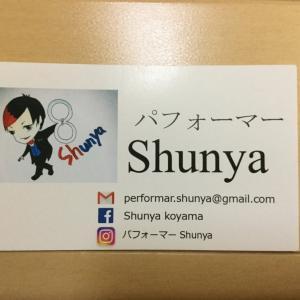 【パフォーマーShunya】シュンヤさんの大道芸