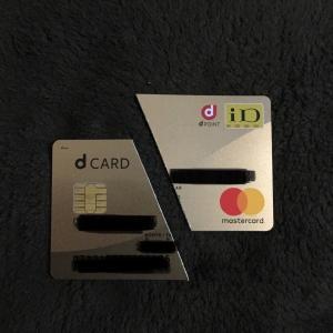 クレジットカードの不正利用の疑いありって