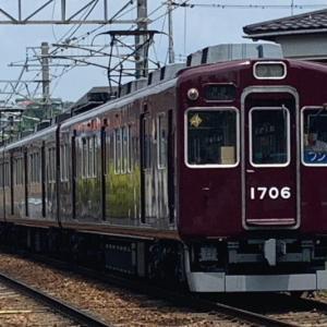 能勢電鉄「550形帰阪」ヘッドマーク(絹延橋)