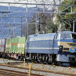 1986年山崎界隈 EF66貨物・117系新快速 等