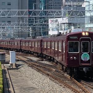 阪急千里線開業100周年HM 3323F