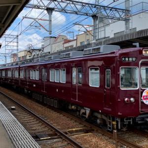 阪急5100系50周年記念ヘッドマーク掲出開始