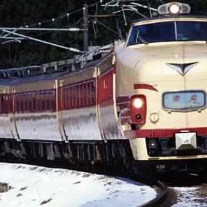 2002年 雪の新疋田カーブで特急雷鳥・419系