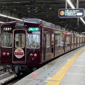 阪急5100F「5100系50周年」・5006F「今津線100周年」並び