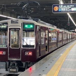阪急宝塚駅 8040F・7007F準急